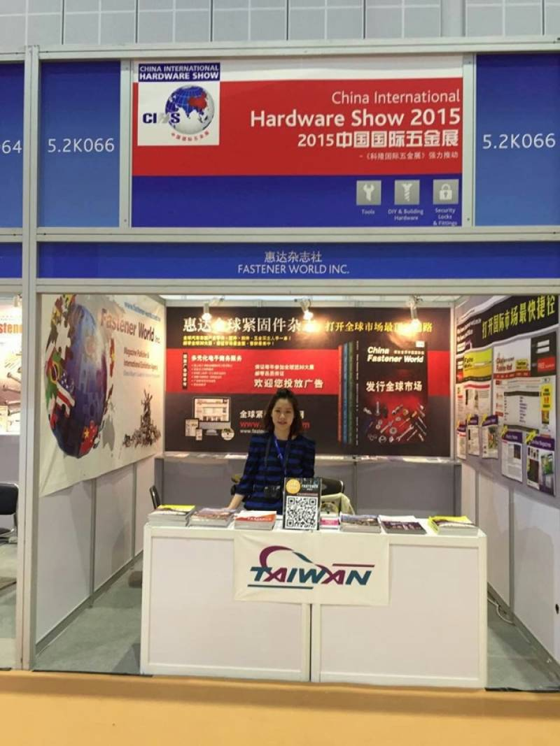 CHINA-INTERNATIONAL-HARDWARE-SHOW-0.jpg