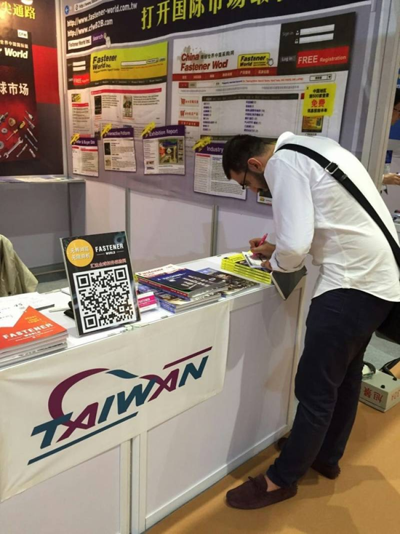 CHINA-INTERNATIONAL-HARDWARE-SHOW-1.jpg
