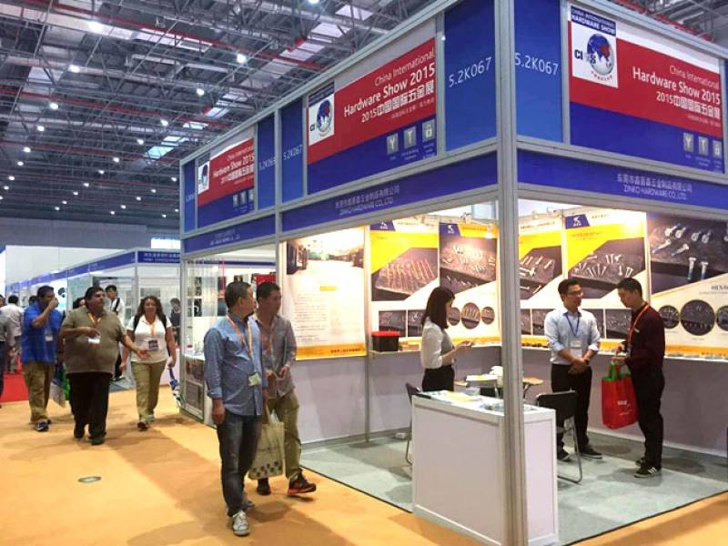 CHINA-INTERNATIONAL-HARDWARE-SHOW-2.jpg
