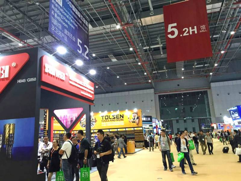 CHINA-INTERNATIONAL-HARDWARE-SHOW-5.jpg