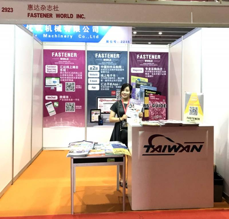 CHINA-INT'l-FASTENRS-and-EQUIPMENT-EXHIBITION-0.jpg