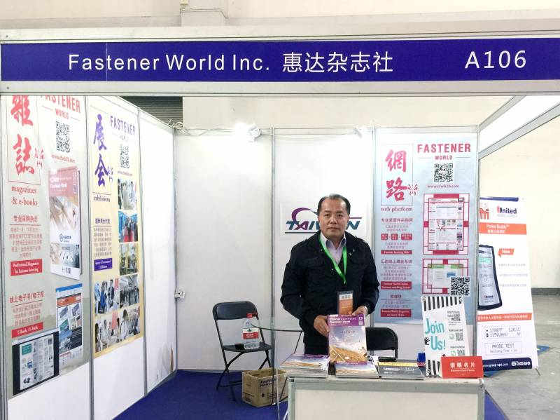 Ningbo Fastener Spring and Manufacturing Equipment Exhibition