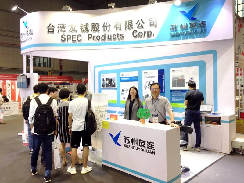 FASTENER-EXPO-SHANGHAI-SPEC_Products.jpg