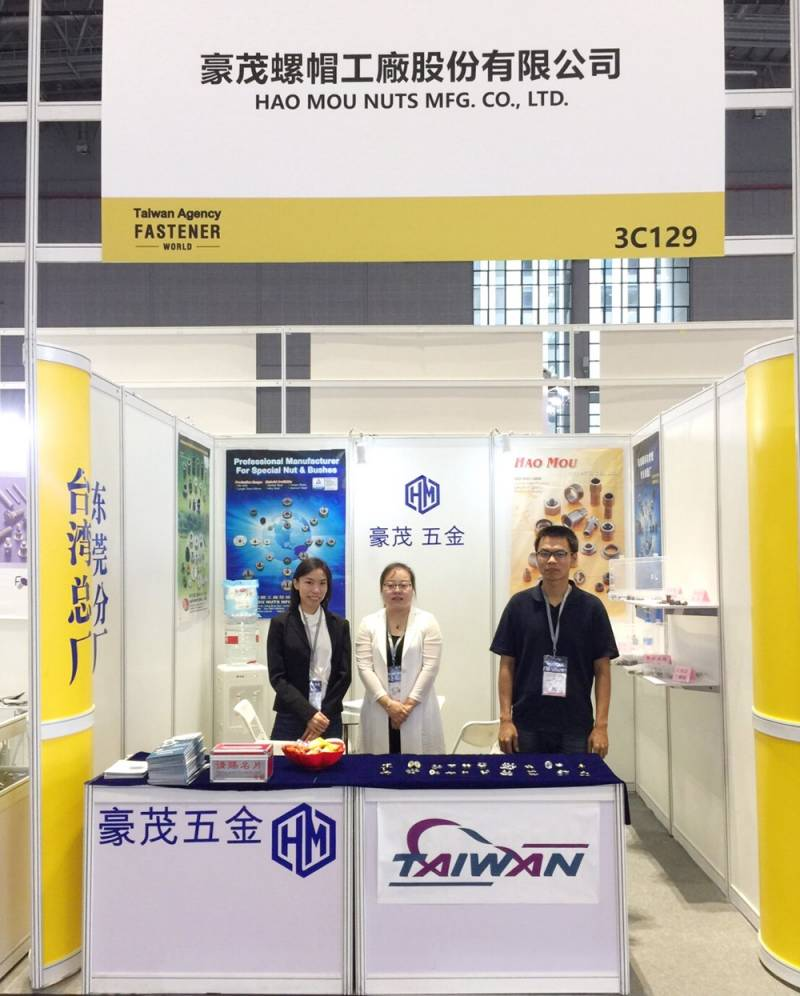 FASTENER-EXPO-SHANGHAI-Taiwan_Hao_Mou_Nuts.jpg
