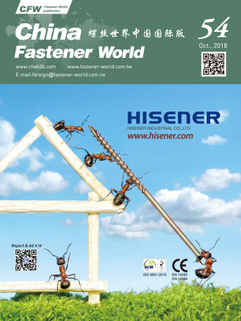 China Fastener World54