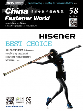China Fastener World58