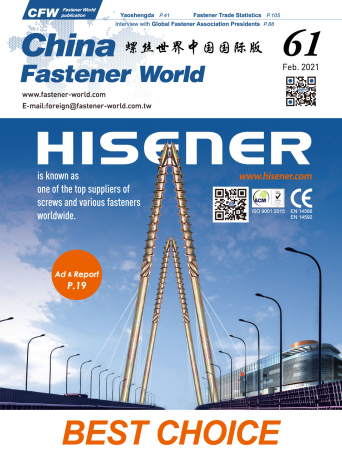 China Fastener World61
