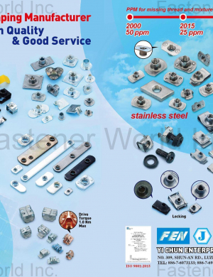 Stamping Part/Automotive/U Nut/J Nut/Push in Nut/T Nut/Spot Weld Nut/Cage Nut    Automotive/Automobile/Vehicle/Car/BMW/Mercedes/VW Volkswagen/Ford/GM/Chrysler/Toyota/FIAT/Škoda/Volvo/Nissan/Suzuki/Chevrolet/Honda/Mazda/Jaguar/Renault/Mitsubishi/Lexus