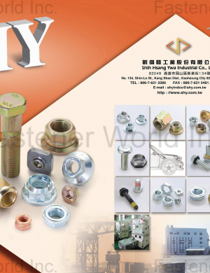 Nylon & Nylon Flange Nuts, Hot Forming Products, Flange