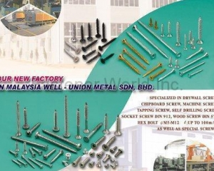 CHIPBOARD SCREW / SELF DRILLING SCREW(LINKWELL INDUSTRY CO., LTD.)
