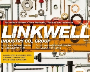 Standard & Non-Standard, Bulk pack & Small box pack(LINKWELL INDUSTRY CO., LTD.)