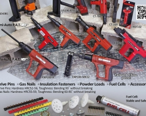 Powder Actuated Tools, Drive Pins, Gas Nails,  Insulation Fasteners, Wedge Anchors, Drop-In Anchors, Hollow Wall Anchors,  Fuel Cells, Ceiling Clips(Hsin Ho Mfg. Co., Ltd.)