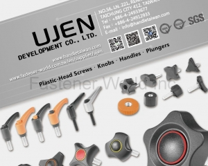 fastener-world(UJEN  DEVELOPMENT CO., LTD. )