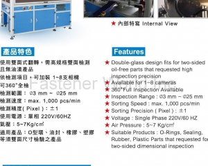 RGI-2000 Double-Glass Optical Inspection Sorting Machine(ZXY Technology Ltd. )