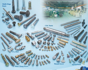 fastener-world(HSIN YU SCREW ENTERPRISE CO., LTD. (PETUAL)  )